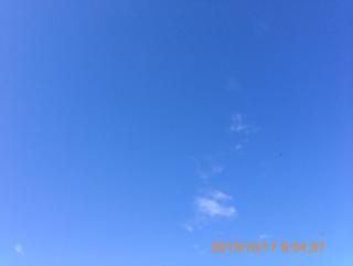 image-20131017101323.png