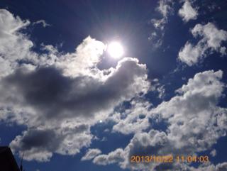 image-20131022110422.png
